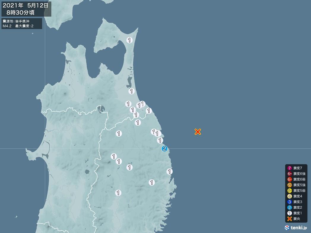 地震情報 2021年05月12日 08時30分頃発生 最大震度:2 震源地:岩手県沖(拡大画像)
