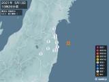2021年05月13日10時26分頃発生した地震
