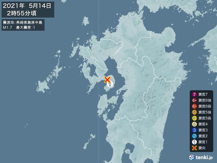 地震情報(2021年05月14日02時55分発生)
