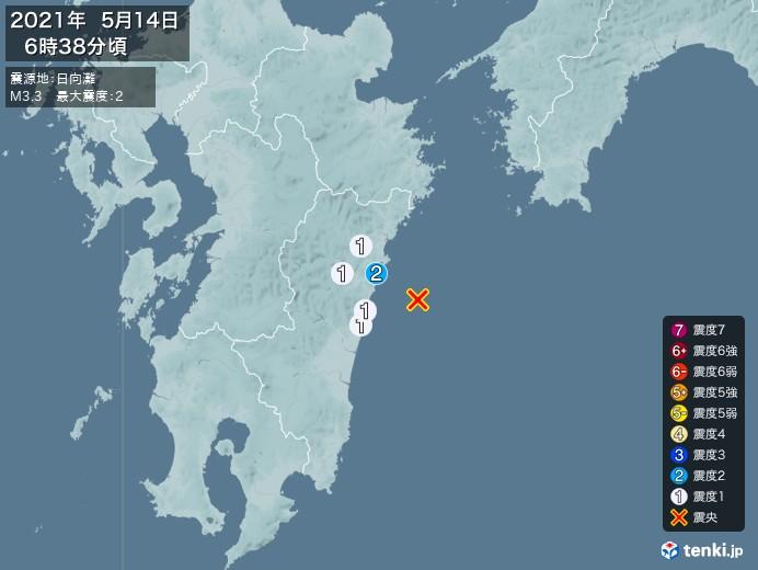地震情報(2021年05月14日06時38分発生)