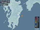 2021年05月14日06時38分頃発生した地震