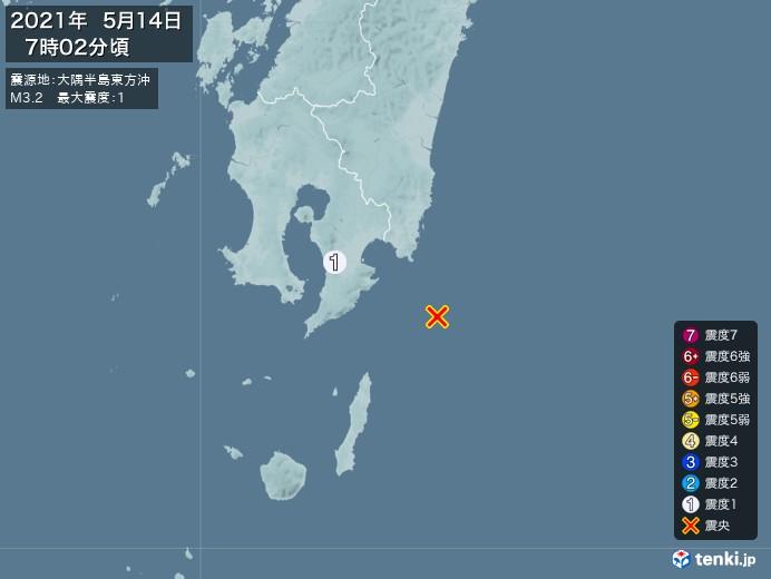 地震情報(2021年05月14日07時02分発生)