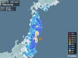 2021年05月14日08時58分頃発生した地震