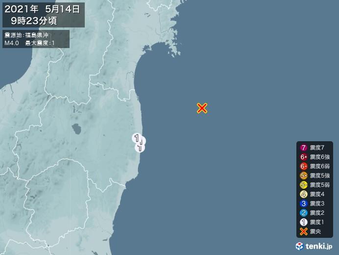 地震情報(2021年05月14日09時23分発生)