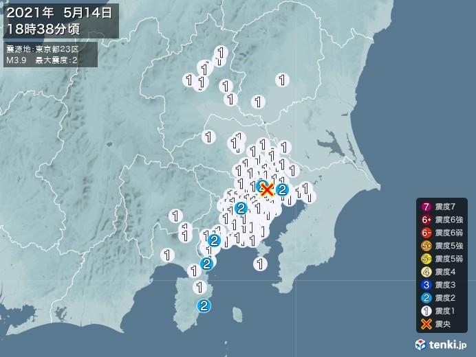 地震情報(2021年05月14日18時38分発生)