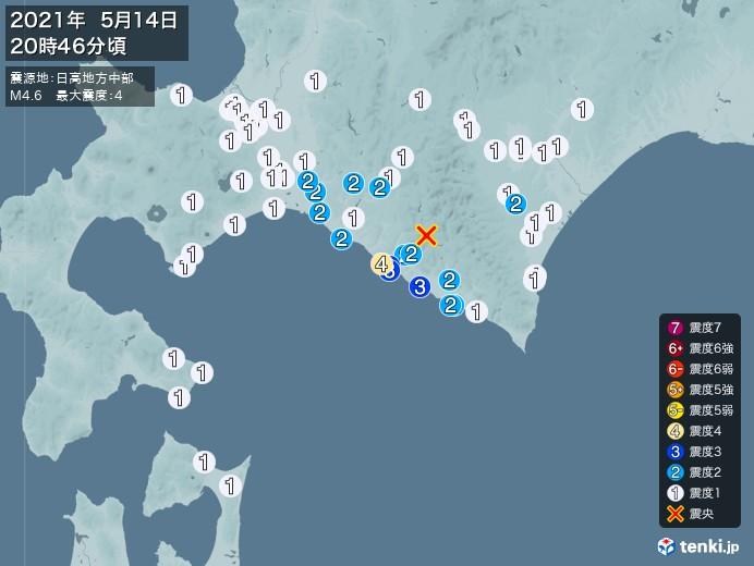 地震情報(2021年05月14日20時46分発生)