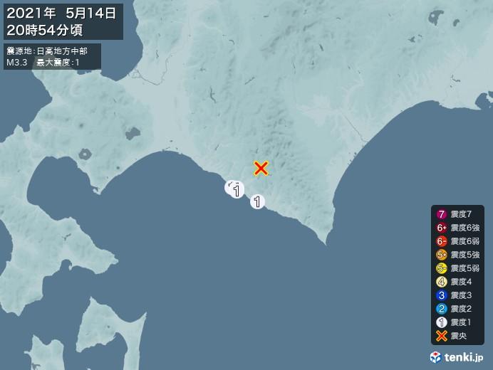地震情報(2021年05月14日20時54分発生)