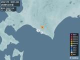 2021年05月14日20時54分頃発生した地震