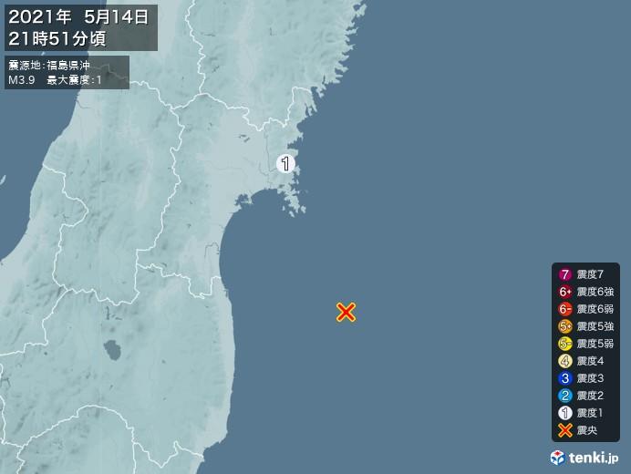 地震情報(2021年05月14日21時51分発生)