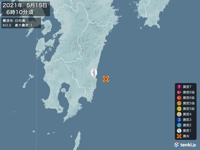 地震情報(2021年05月15日06時10分発生)