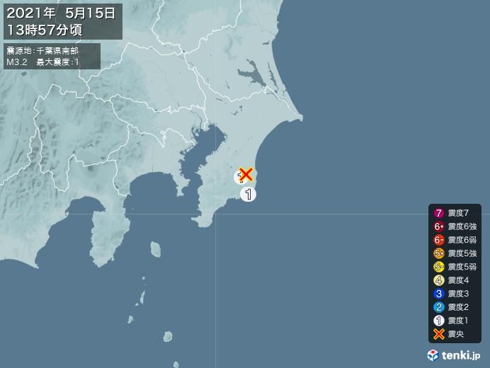 地震情報(2021年05月15日13時57分発生)
