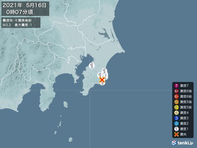 地震情報(2021年05月16日00時07分発生)