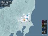 2021年05月16日07時19分頃発生した地震
