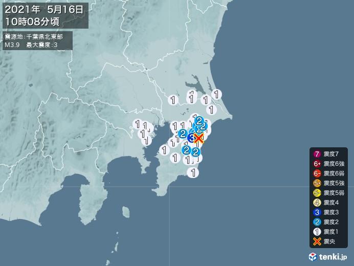 地震情報(2021年05月16日10時08分発生)