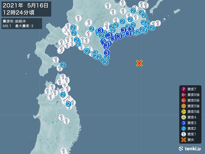地震情報(2021年05月16日12時24分発生)