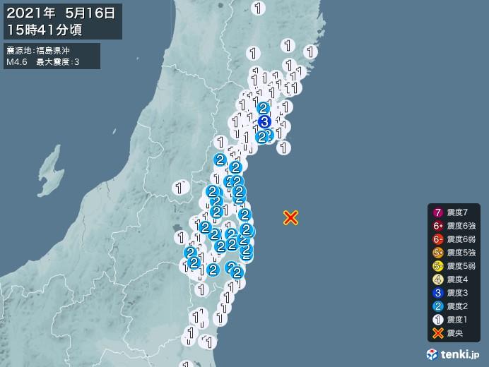 地震情報(2021年05月16日15時41分発生)