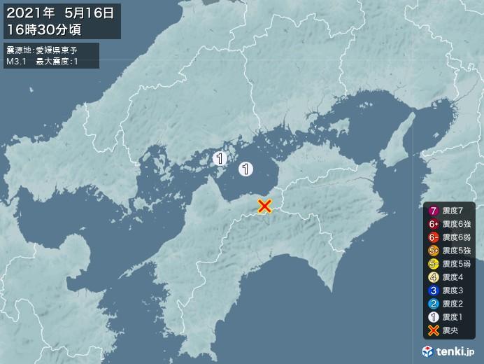 地震情報(2021年05月16日16時30分発生)