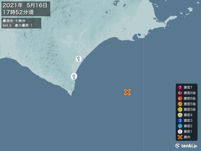 地震情報(2021年05月16日17時52分発生)