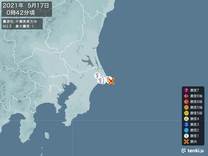 地震情報(2021年05月17日00時42分発生)