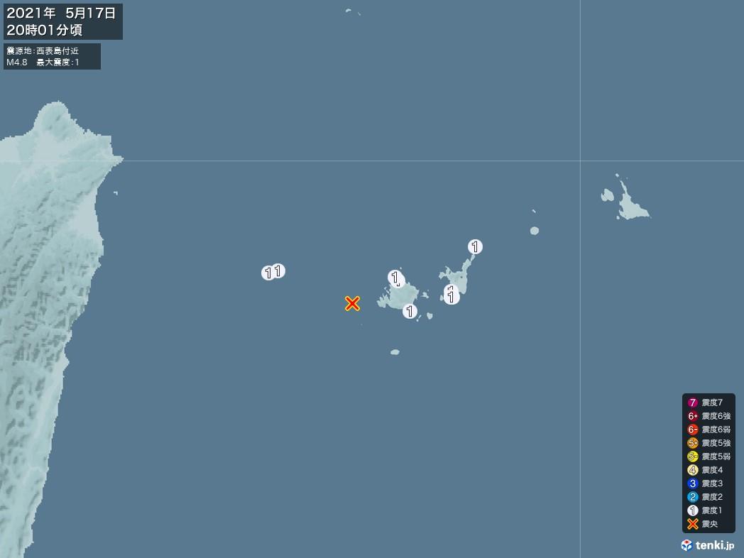地震情報 2021年05月17日 20時01分頃発生 最大震度:1 震源地:西表島付近(拡大画像)