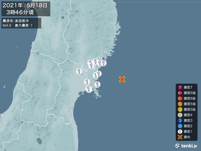 地震情報(2021年05月18日03時46分発生)
