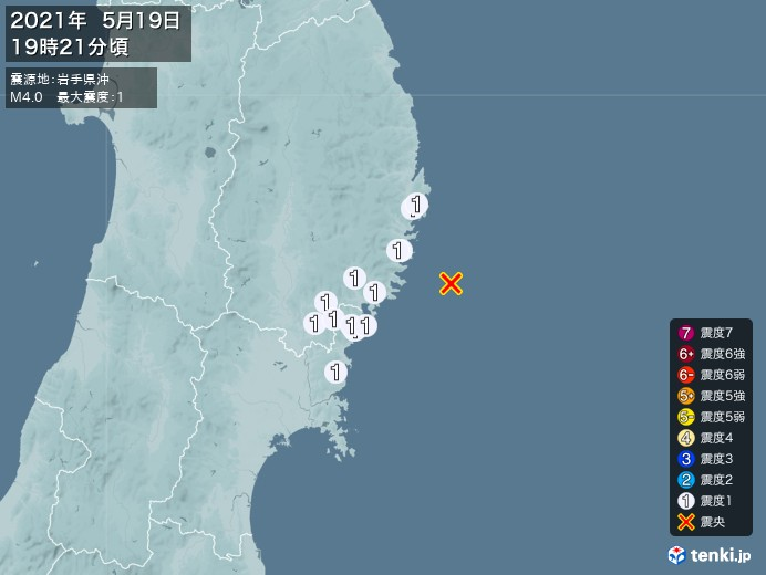 地震情報(2021年05月19日19時21分発生)