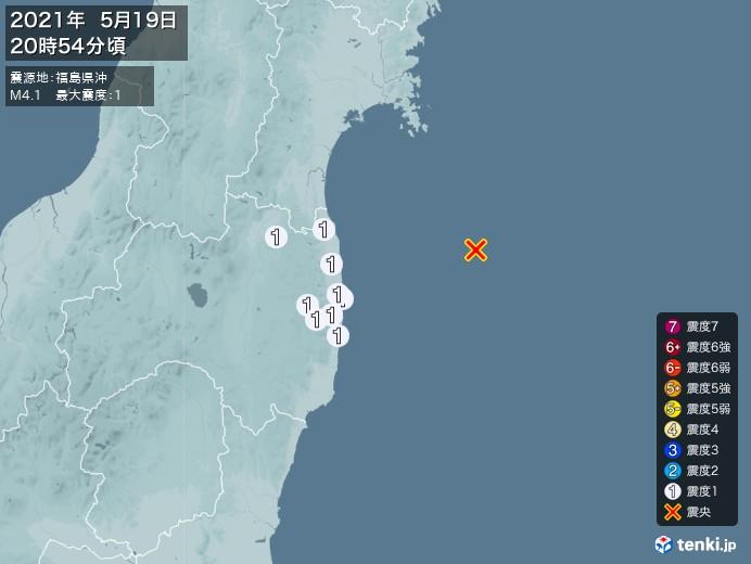 地震情報(2021年05月19日20時54分発生)