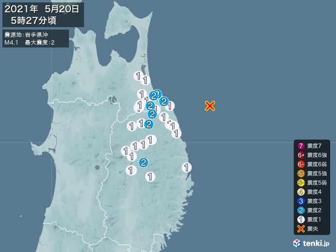 地震情報(2021年05月20日05時27分発生)