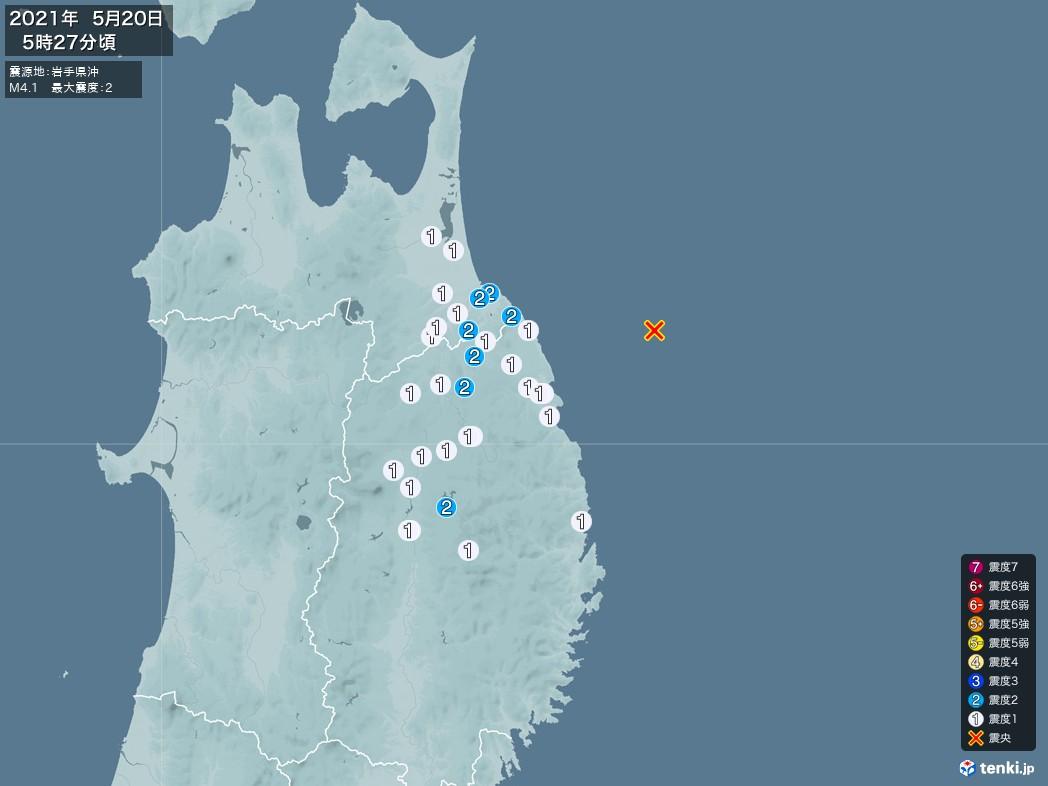 地震情報 2021年05月20日 05時27分頃発生 最大震度:2 震源地:岩手県沖(拡大画像)