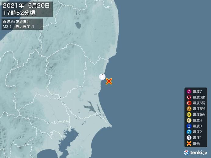 地震情報(2021年05月20日17時52分発生)