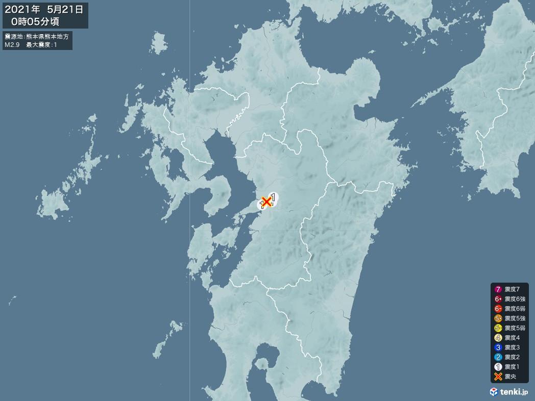 地震情報 2021年05月21日 00時05分頃発生 最大震度:1 震源地:熊本県熊本地方(拡大画像)