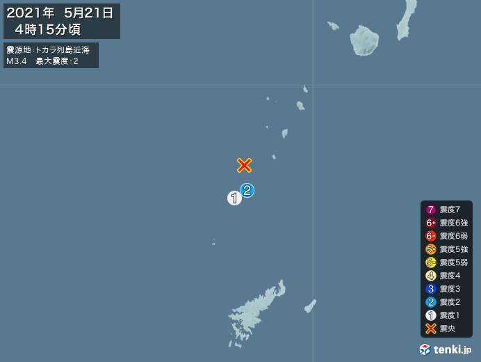 地震情報(2021年05月21日04時15分発生)