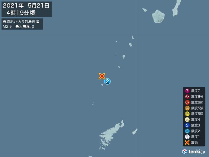 地震情報(2021年05月21日04時19分発生)