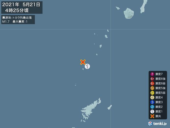 地震情報(2021年05月21日04時25分発生)