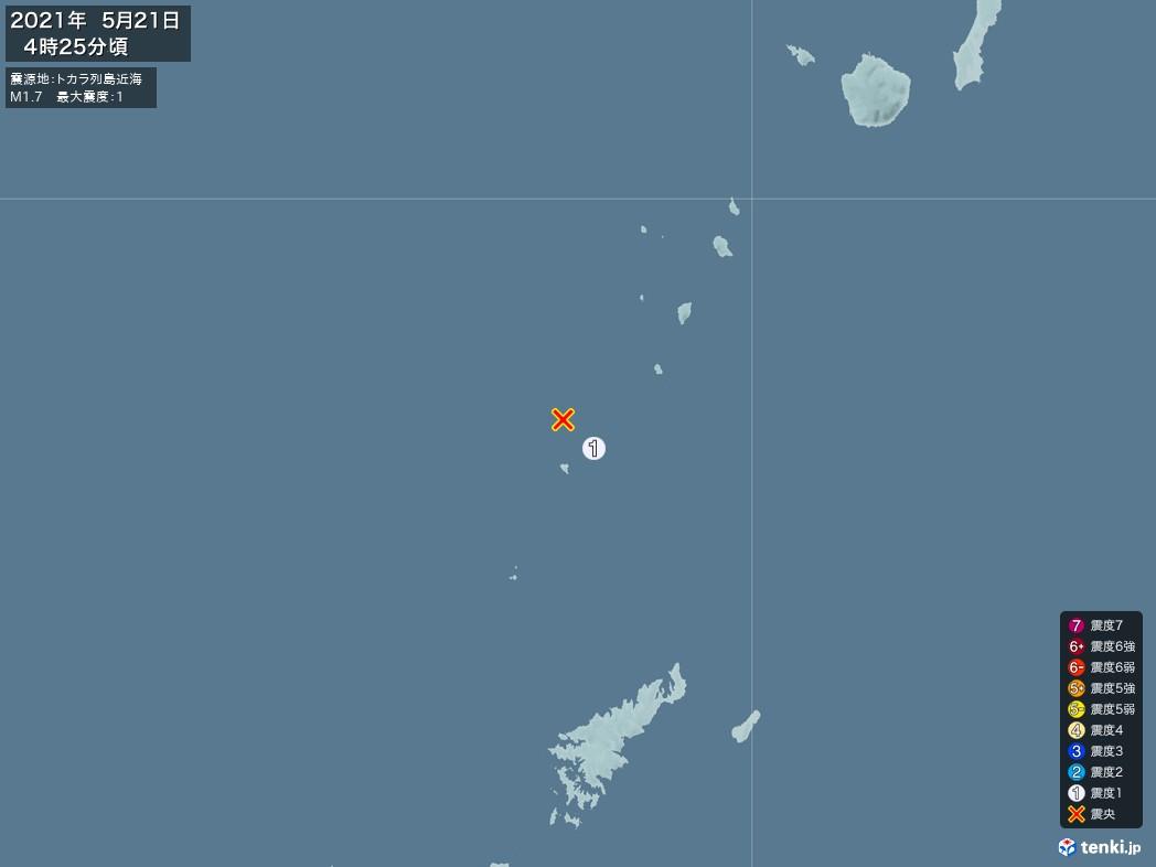 地震情報 2021年05月21日 04時25分頃発生 最大震度:1 震源地:トカラ列島近海(拡大画像)