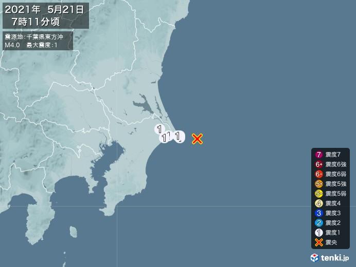 地震情報(2021年05月21日07時11分発生)