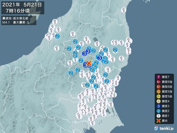 地震情報(2021年05月21日07時16分発生)