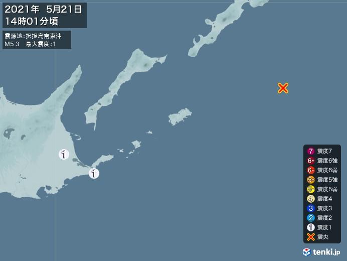 地震情報(2021年05月21日14時01分発生)
