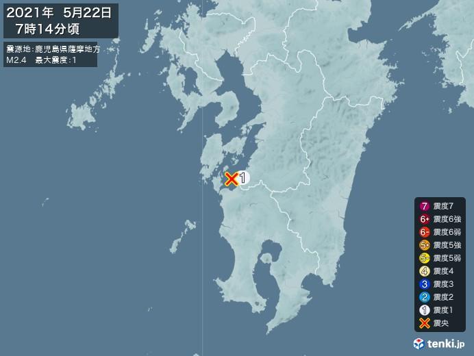 地震情報(2021年05月22日07時14分発生)