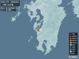 2021年05月22日07時14分頃発生した地震