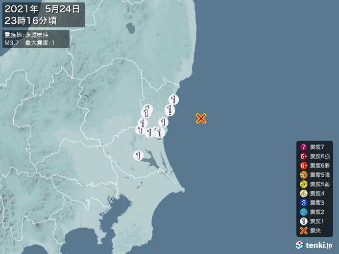 地震情報(2021年05月24日23時16分発生)