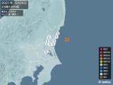 2021年05月24日23時16分頃発生した地震