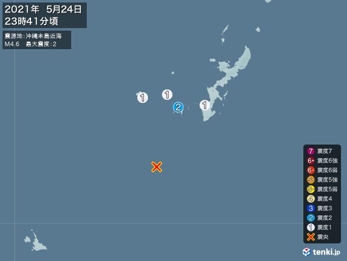 地震情報(2021年05月24日23時41分発生)