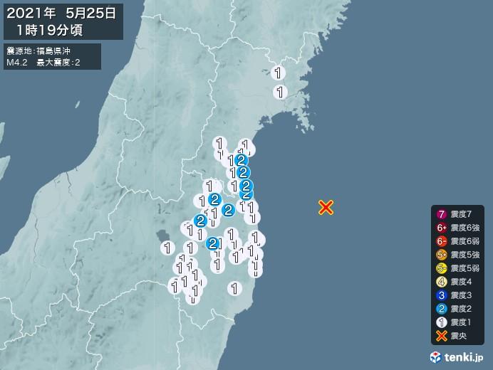 地震情報(2021年05月25日01時19分発生)