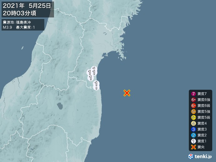 地震情報(2021年05月25日20時03分発生)