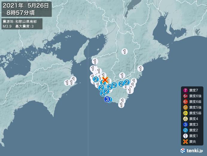 地震情報(2021年05月26日08時57分発生)