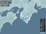 2021年05月26日08時57分頃発生した地震