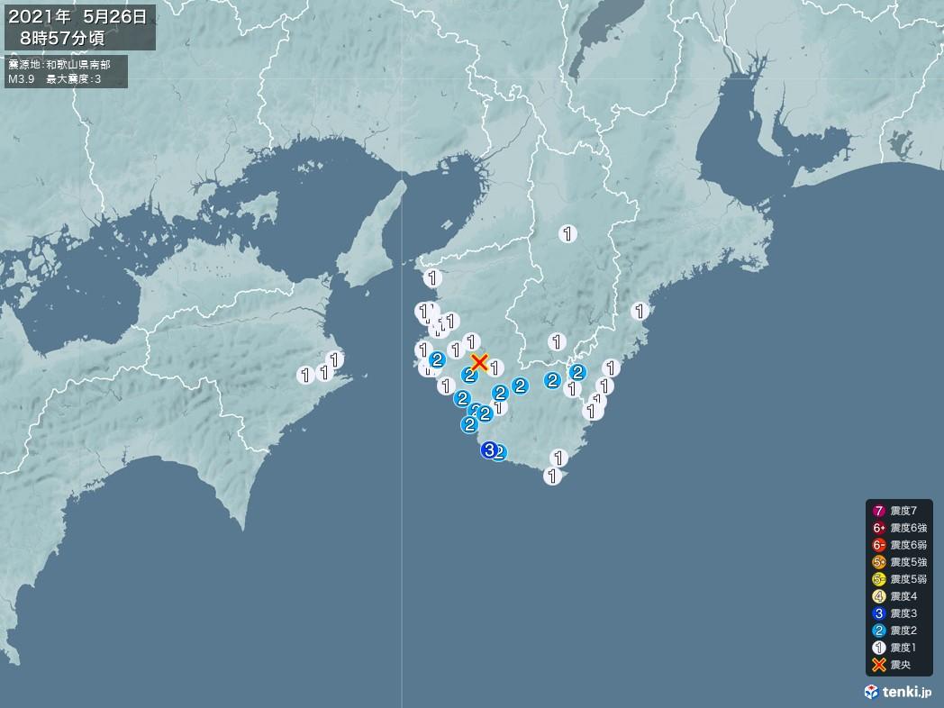 地震情報 2021年05月26日 08時57分頃発生 最大震度:3 震源地:和歌山県南部(拡大画像)