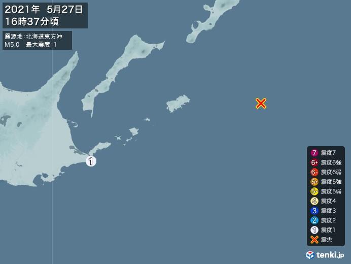 地震情報(2021年05月27日16時37分発生)