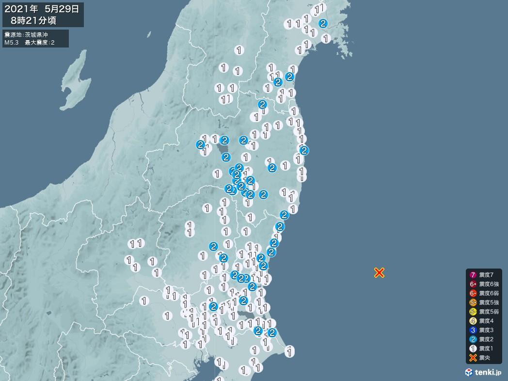 地震情報 2021年05月29日 08時21分頃発生 最大震度:2 震源地:茨城県沖(拡大画像)